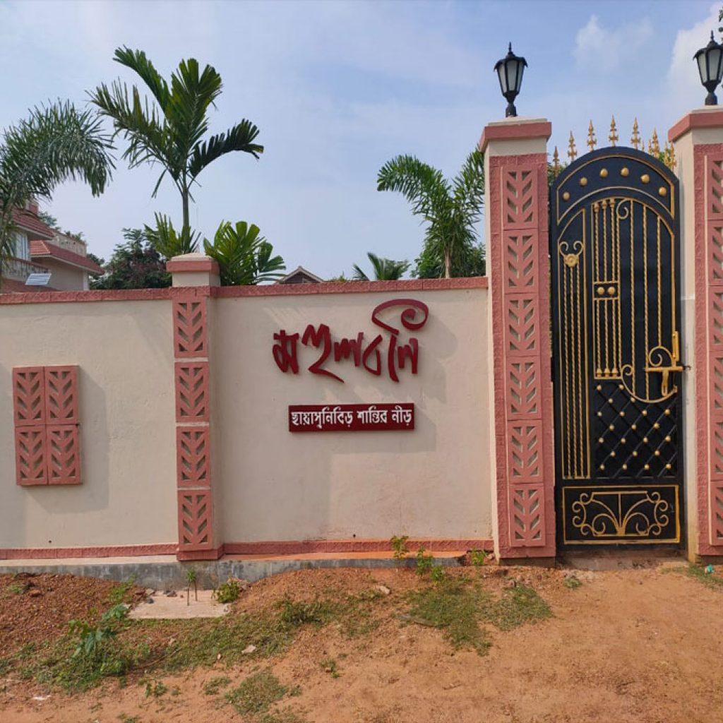 Mahulboni Shantiniketan